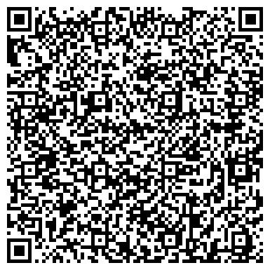 QR-код с контактной информацией организации Эверест, Завод кровельных материалов