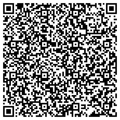 """QR-код с контактной информацией организации ООО """"Адвокат 24 Украина"""""""