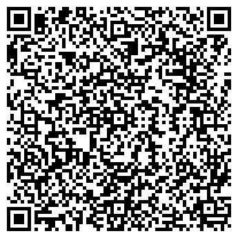 QR-код с контактной информацией организации ПОЛИСОФ