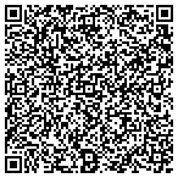 QR-код с контактной информацией организации Аargo-line, ООО (Арго-лайн)