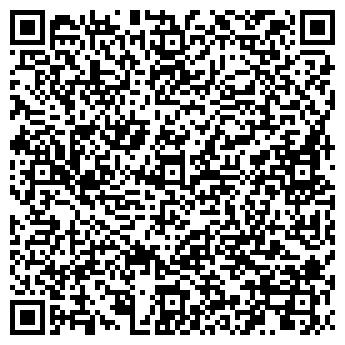 QR-код с контактной информацией организации Сандра ЛТД, ООО