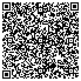 QR-код с контактной информацией организации СПДФЛ ГРАНД