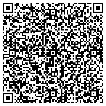 QR-код с контактной информацией организации TL, ЧП