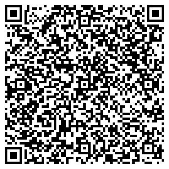 QR-код с контактной информацией организации КОРТ- 07,ООО