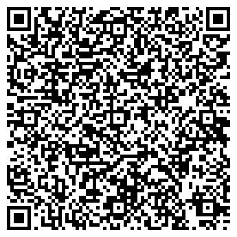 QR-код с контактной информацией организации Универсальные електронные торговые системы, ООО