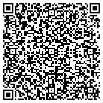 QR-код с контактной информацией организации Visma UA, ЧП