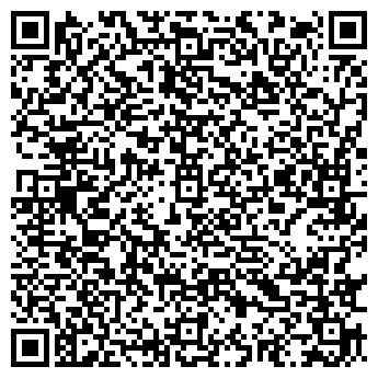 QR-код с контактной информацией организации Выпей кофе, ЧП