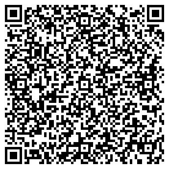 QR-код с контактной информацией организации Пилигрим-М, ООО