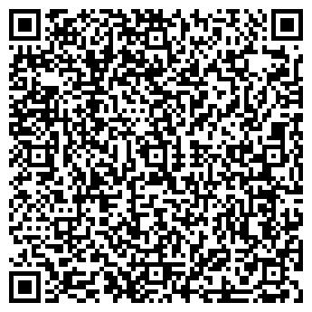 QR-код с контактной информацией организации Арс Ок, ООО