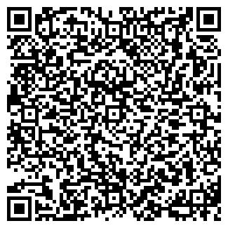 QR-код с контактной информацией организации Инотек, ООО
