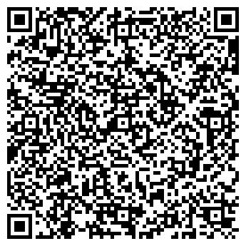 QR-код с контактной информацией организации Ароса-Синтез, ООО
