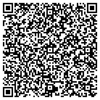 QR-код с контактной информацией организации Волетойл, ООО