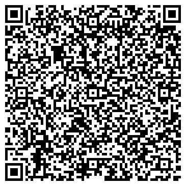 QR-код с контактной информацией организации Вертолётный клуб Автопилот, ООО