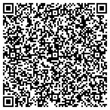 QR-код с контактной информацией организации Дакси, ООО