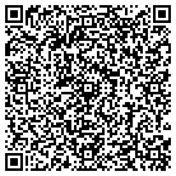 QR-код с контактной информацией организации Горбач (Кексы и кондитерские изделия), ЧП