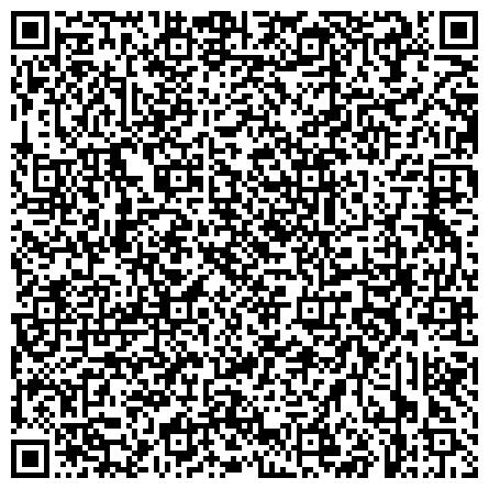 QR-код с контактной информацией организации Донецкая Областная Организация Украинского Совета Мира (ДООУСМ),Общественная организация