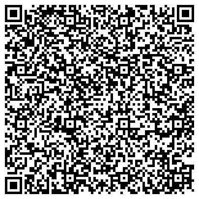 QR-код с контактной информацией организации Фаст Транс Логистик (FAST TRANS LOGISTIC (FTL)), ЧП