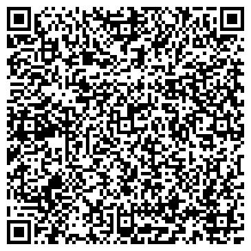 QR-код с контактной информацией организации Китай трейдинг ЛТД, ООО