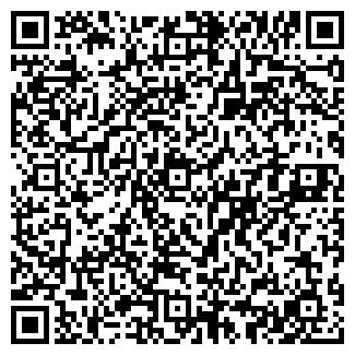 QR-код с контактной информацией организации ДИМСЕД