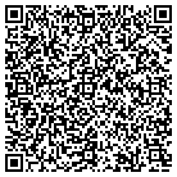 QR-код с контактной информацией организации Доминанта Фуд, ООО