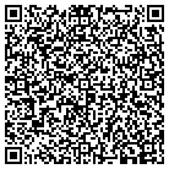 QR-код с контактной информацией организации Виера, ЧП