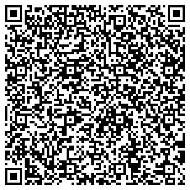 QR-код с контактной информацией организации Ост-инвест-унд-баупроектменеджмент, ДП