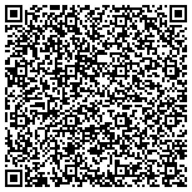 QR-код с контактной информацией организации Рыбоконсервный завод Экватор, ООО