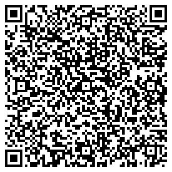 QR-код с контактной информацией организации Стилком, ООО