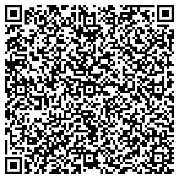 QR-код с контактной информацией организации Юридична фірма Статус-С, ЧП