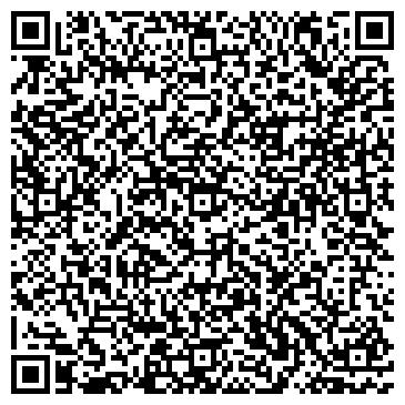 QR-код с контактной информацией организации Подольский контракт, ТБ
