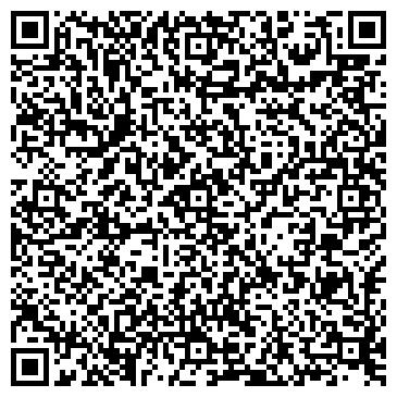 QR-код с контактной информацией организации Лтк Альянс, ЧП