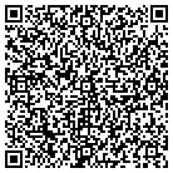 QR-код с контактной информацией организации Тендекс, ООО