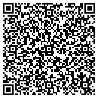QR-код с контактной информацией организации Бонт, ЧП