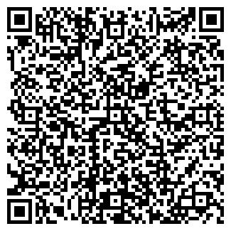 """QR-код с контактной информацией организации Ромаро, ООО (ТМ """"Morganti"""")"""
