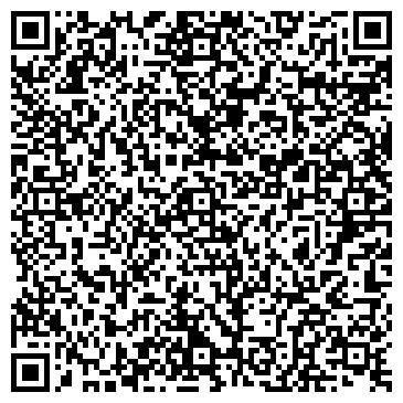 QR-код с контактной информацией организации Морсервис, ООО