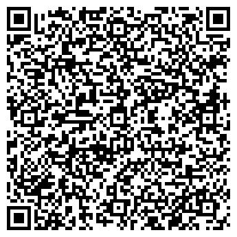 QR-код с контактной информацией организации Талион Фиш, ООО