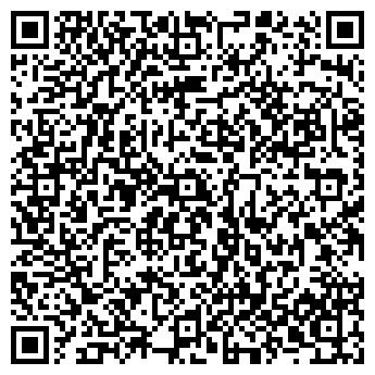 QR-код с контактной информацией организации ЯRada, ООО