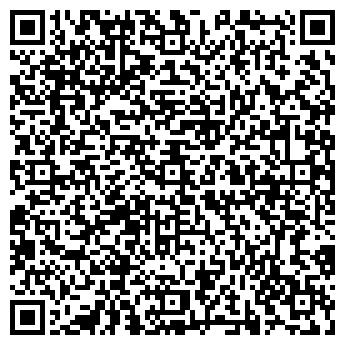 QR-код с контактной информацией организации Экспорт - Импорт Голуб, ООО