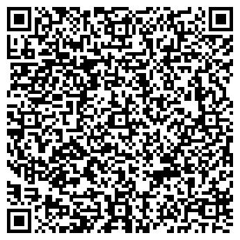 QR-код с контактной информацией организации Старгрин, ООО