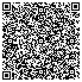 QR-код с контактной информацией организации Гелиос, ТОО
