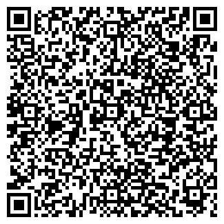 QR-код с контактной информацией организации Алуа, ТОО