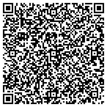 QR-код с контактной информацией организации Босфор Ч, МЧП