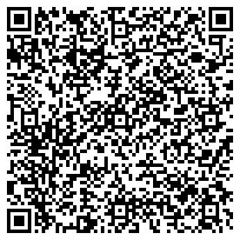 QR-код с контактной информацией организации Динекс, ООО