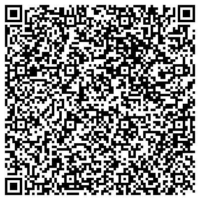 QR-код с контактной информацией организации Транспортно-экспедиторская компания Стар логистик, ЧП