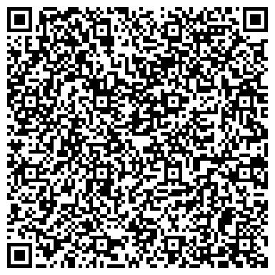 QR-код с контактной информацией организации Статус Инвест, ООО