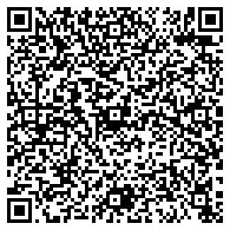 QR-код с контактной информацией организации Комек Машинери Казахстан, ТОО
