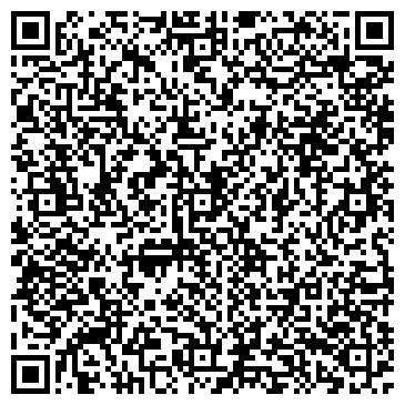 QR-код с контактной информацией организации Бояновка, ООО