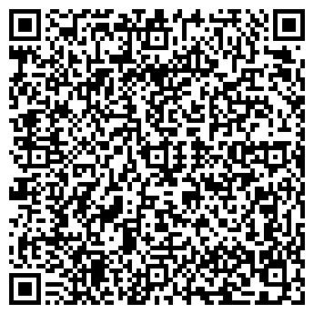 QR-код с контактной информацией организации Эконт, ТОО