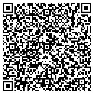 QR-код с контактной информацией организации МарКан, ТОО