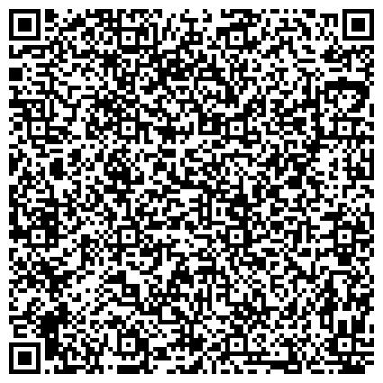 QR-код с контактной информацией организации Hyndai Commercial Centre Kazakhstan ( Официальный Дистрибьютор Hyundai & Tadano), ТОО
